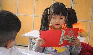 Đề thi học kì 1 lớp 2 môn Tiếng Việt